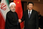 Bao My: Trung Quoc ngung mua dau cua Iran hinh anh 1