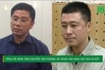 Bộ Công an công bố hình ảnh Nguyễn Văn Dương, Phan Sào Nam sau khi bị bắt