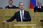 Thủ tướng Nga: Những tuyên bố gần đây của Mỹ là vô trách nhiệm và hiếu chiến