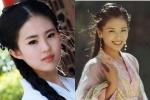 Ai là tuyệt sắc giai nhân trong truyện Kim Dung?