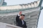 Ông Kim Jong-un: Người dân Nga ủng hộ và tin tưởng Tổng thống Putin