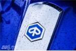 Khả năng vận hành của Piaggio Medley S 150 về qua thực tế lái 15