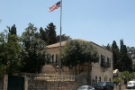 Mỹ đóng cửa Tổng lãnh sự quán ở Palestine, sáp nhập với Đại sứ quán ở Israel