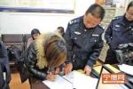 Trung Quốc bắt giữ người đàn ông 'mua' 14 cô dâu người Việt