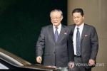 Sau 2 tháng vắng mặt bí ẩn, đại sứ Triều Tiên tại Trung Quốc giờ ra sao?