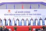 Khởi công bệnh viện đa khoa lớn nhất tỉnh Thái Bình
