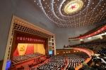 Kết thúc Đại hội 19, Trung Quốc bước vào 'kỷ nguyên mới'