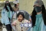 Dương Mịch vội vã về Hong Kong để giành quyền nuôi con với Lưu Khải Uy?