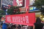 Hàng loạt thương hiệu đình đám của Mỹ gặp vạ tại Trung Quốc sau phán quyết vụ kiện Biển Đông