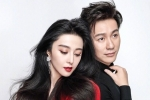 Lý Thần xoá bài đăng Phạm Băng Băng, nghi vấn mối quan hệ của cặp đôi đang gặp khủng hoảng?