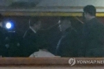 Ông Kim Jong-un và vợ xem sao Kpop biểu diễn