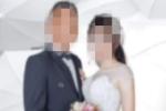 Nghi án sản phụ mang thai 13 tuần tuổi bị chồng giết: Công an cung cấp thông tin mới