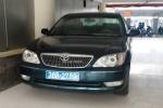 Bí thư TP Thanh Hóa 'mượn' xe công ty cũ: CSGT thu hồi biển xanh