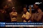 Nghệ An: Phạm nhân chết sùi bọt mép trong trại tạm giam