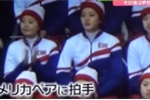 Cổ vũ nhầm cho VĐV Mỹ, nữ cổ động viên Triều Tiên bị đồng đội nhắc khéo