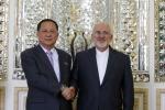 Ngoại trưởng Triều Tiên đến thăm Iran sau lời đe dọa của Tổng thống Mỹ