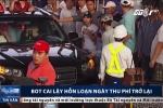 Video: Toàn cảnh hỗn loạn ở BOT Cai Lậy trong ngày đầu thu phí trở lại