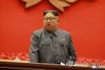 Ông Kim Jong-un cam kết xây dựng Triều Tiên thành cường quốc xã hội chủ nghĩa