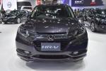 Honda HR-V ve Viet Nam, chua co gia ban chinh thuc hinh anh 2