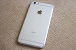 Bắt kẻ liều lĩnh trộm iPhone của Đại sứ đặc mệnh toàn quyền Italy