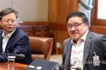 Cựu thư ký cấp cao của Tổng thống Hàn Quốc bị bắt giữ
