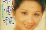 Ba trum giai tri quyen luc bac nhat TVB: U70 duoc tinh tre dang tuoi con say me hinh anh 2