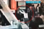Video toàn cảnh vụ tấn công ông Kim Jong-nam ở Malaysia