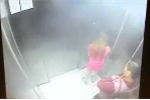 Thủ đoạn cướp túi xách táo tợn trong thang máy
