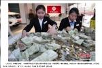 Đại gia mang 1,3 tỷ tiền lẻ đi mua xe sang, nhân viên chật vật đếm tiền