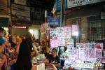 Tết Trung thu 2017: Nhộn nhịp phố đồ chơi Trung thu ở Hà thành