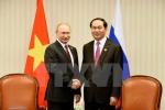 Hoạt động song phương của Chủ tịch nước Trần Đại Quang tại Peru
