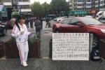 Thiếu nữ tìm cách bán mình lấy tiền chữa bệnh cho anh gây xúc động dân mạng Trung Quốc