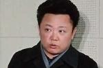 Cố Chủ tịch Kim Jong-il và con trai giống nhau như hai giọt nước