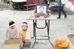 Video: Bé 9 tuổi quỳ trên phố xin tiền chôn cất cha