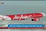 Video: Tìm kiếm quy mô lớn máy bay AirAsia mất tích
