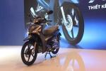 Honda Việt Nam ra mắt mẫu xe số tầm trung Future, giá bán 31,2 triệu đồng
