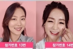 Cận cảnh nhan sắc khiến công chúng giật mình của 50 ứng cử viên vương miện Hoa hậu Hàn Quốc 2018
