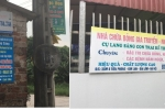 bệnh viện phụ sản