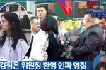 Ảnh: Nữ sinh mặc áo dài trắng tặng hoa Chủ tịch Kim Jong-un gây sốt mạng xã hội