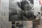 Mỹ nam Nhật Bản lộ ảnh nhạy cảm với nữ tiếp viên quán bar
