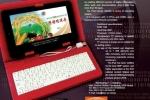 Máy tính bảng 'made in Triều Tiên' có gì đặc biệt?
