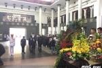 Phó Thủ tướng Trịnh Đình Dũng đến viếng lễ tang cụ bà từng hiến hơn 5.000 lượng vàng cho Nhà nước