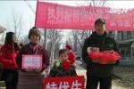 Những cách thưởng Tết 'siêu dị' chỉ có ở Trung Quốc
