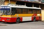 Đi xe bus lên Hà Nội, thiếu nữ tỉnh dậy thấy mình đang ở giữa rừng biên giới