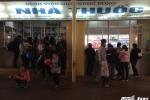Rét lạnh ở Hà Nội: Bệnh nhi co ro xếp hàng nhập viện từ sáng sớm