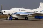 Trung Quốc thử thành công máy bay vận tải không người lái lớn chưa từng có