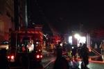 Cháy chung cư Carina TP.HCM: Bố cứu con thoát chết qua điện thoại thế nào?