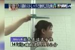 Học cách tăng chiều cao trong 2-3 phút của người Nhật