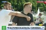 Video: Đang đưa tin trực tiếp, phóng viên Nga bị người say rượu đấm thẳng vào mặt