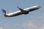 Máy bay Nga chở 172 người gặp sự cố trên không: Thông tin mới nhất
